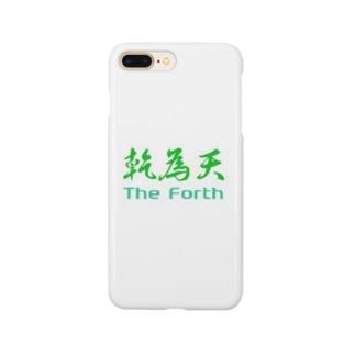 乾為天 Smartphone cases