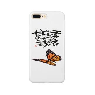 筆文字アート!蝶【オレンジ】 Smartphone cases