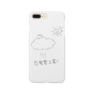 うんきあっぷ(恋愛雲) Smartphone cases