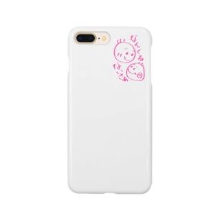 ゆうけん Smartphone cases