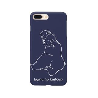 くまのニット帽 Smartphone cases