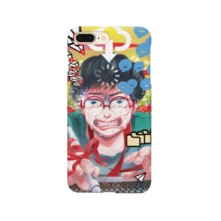 【妬み嫉み愛憎諸々.zip】 Smartphone cases
