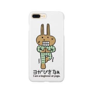 ヨガ初心者うさぎ君 Smartphone cases
