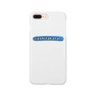 あしたから Smartphone cases