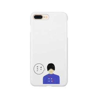 僕は伊矢だ Smartphone cases