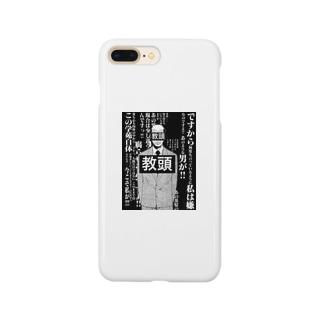 教頭 Smartphone cases