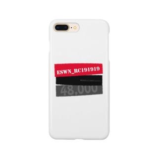 YAKUMAN - KOKUSHIMUSO Smartphone cases