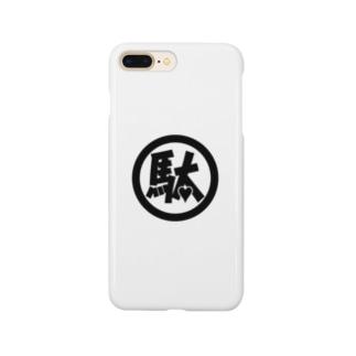 駄ポン【ベタ】黒ロゴ×白地 スマートフォンケース