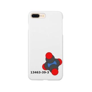 にこよん Smartphone cases