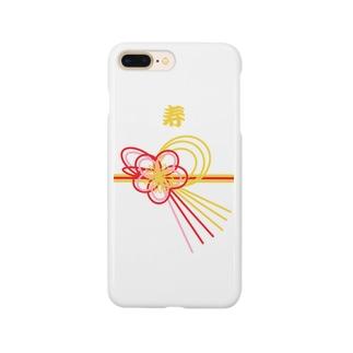 寿 お祝 Smartphone cases