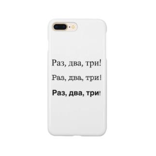 Раз, два, три! Smartphone cases