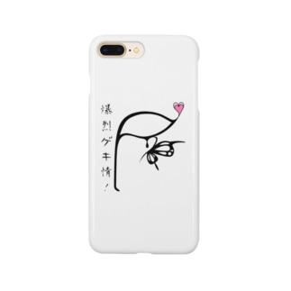 爆ゲキケース Smartphone cases