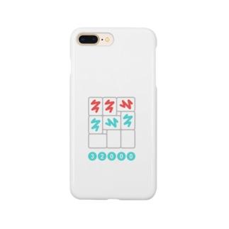 YAKUMAN - DAISANGEN Smartphone cases