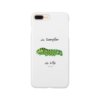 No Caterpillar No Life Smartphone cases