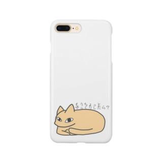 ねころん Smartphone cases
