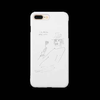宇田味噌製造所のこれ使えよ Smartphone cases