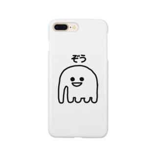 ぞう Smartphone cases