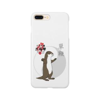 コツメさん太極拳 -單鞭- Smartphone cases