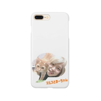 マルスとおーちゃん Smartphone cases