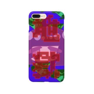 地獄 Smartphone cases