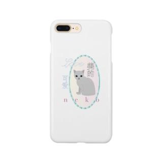 スーベニア・キャット Smartphone cases
