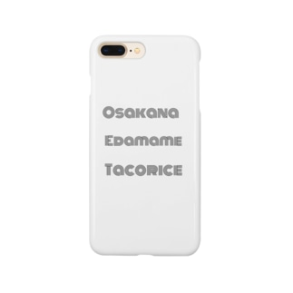 もぐもぐ~ Smartphone cases