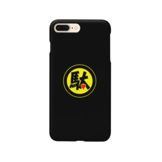 駄ポン【黒ベタ】色ロゴ Smartphone cases