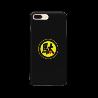 駄菓子菓子の駄ポン【黒ベタ】色ロゴ Smartphone cases