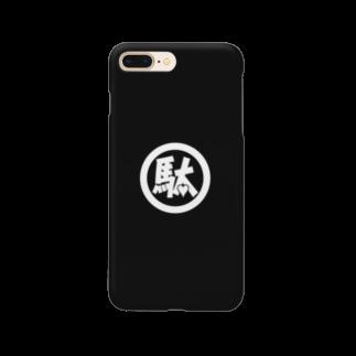 駄菓子菓子の駄ポン【黒ベタ】白ロゴ Smartphone cases