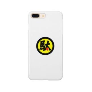 駄ポン【白ベタ】色ロゴ Smartphone cases