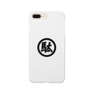 駄ポン【白ベタ】黒ロゴ Smartphone cases