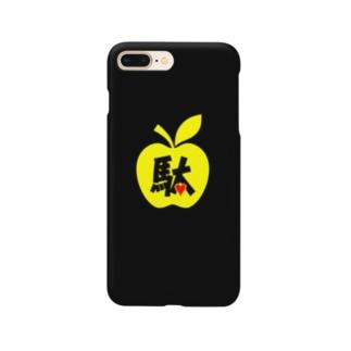 駄ポン【林檎】黒ベタ Smartphone cases