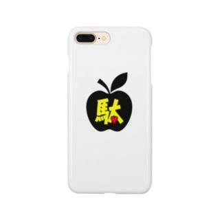 駄ポン【林檎】白ベタ Smartphone cases