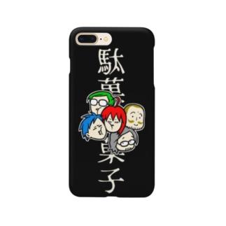 駄ポン【みっちり】黒ベタ Smartphone cases
