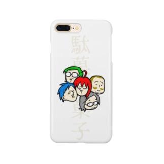 駄ポン【みっちり】白ベタ Smartphone cases