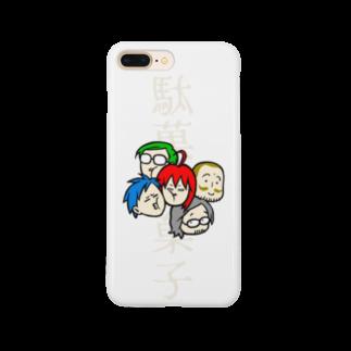 駄菓子菓子の駄ポン【みっちり】白ベタ Smartphone cases