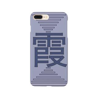 霞厶。 Smartphone cases