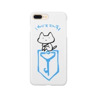 いんぐれす(ねこ/レジスタンス) Smartphone cases