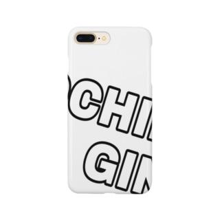 お賃金 3 Smartphone cases