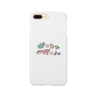 ポンコツガール Smartphone cases