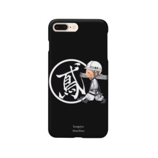 職人【鳶】 Smartphone cases