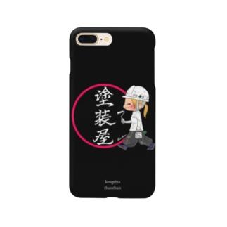 女職人【塗装屋】 Smartphone cases