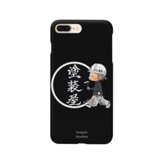職人【塗装屋】 Smartphone cases