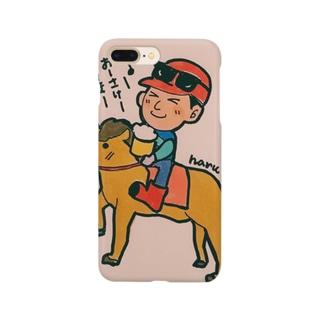お馬さんと呑むよ Smartphone cases