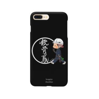 職人【鉄骨鳶】 Smartphone cases