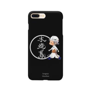 職人【木造鳶】 Smartphone cases