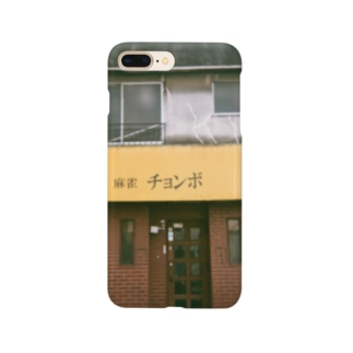 カネコ デストロイ マナミのチョンボ Smartphone cases