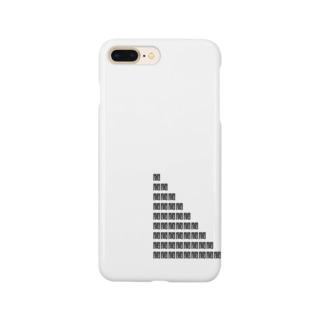 闇サンカクプチ Smartphone cases