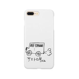 アストロ号くん Smartphone cases