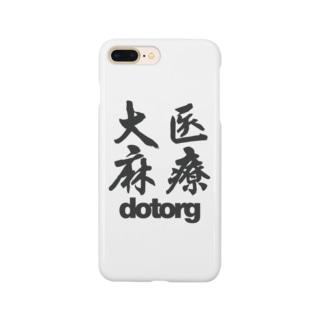 医療大麻dotオルグ  Smartphone cases